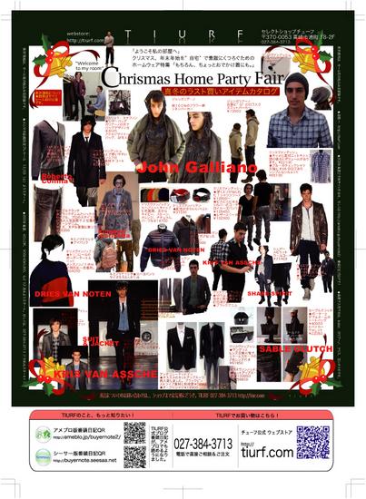 クリスマス081210_OL.jpg