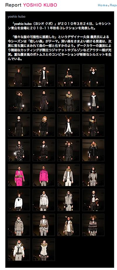 fashionsnap.comさんからのスクリーンショットです。