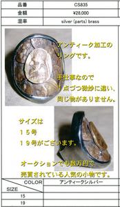 cs835_kaisetsu.jpg