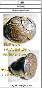 cs836_kaisetsu.jpg