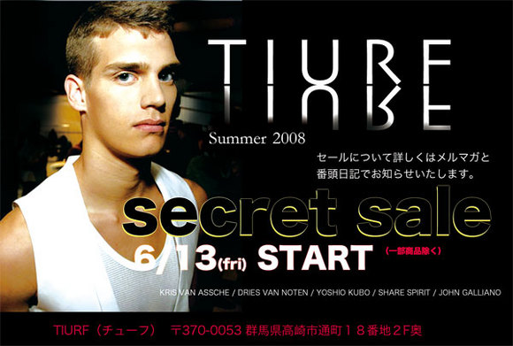 secret08s600.jpg