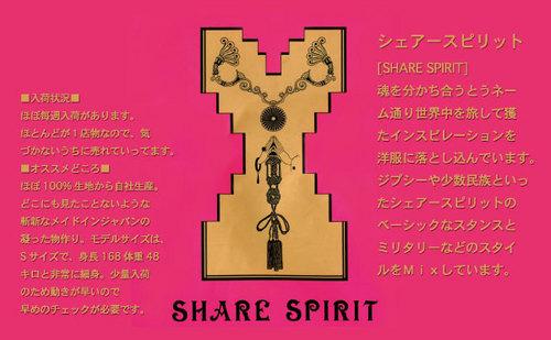 share_bag.jpg