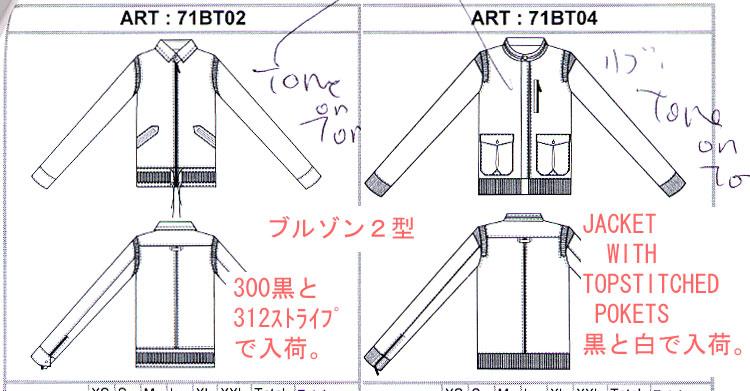 bt02-bt04.jpg