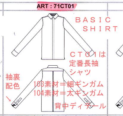 ct01.jpg