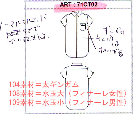 ct02.jpg