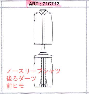 ct12.jpg
